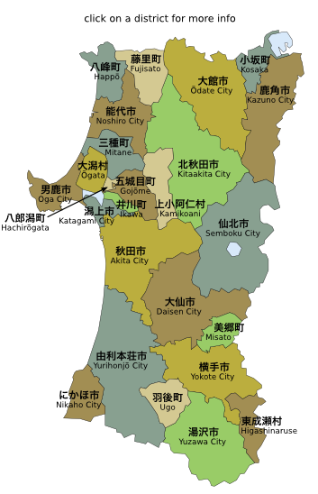 Map of Akita Prefecture